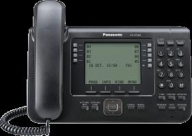 KX-NT560-B