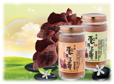 The Essence of Jelly Ear The Essence of Jelly Ear is made from top grade fresh white back black fungus that are certified organic....
