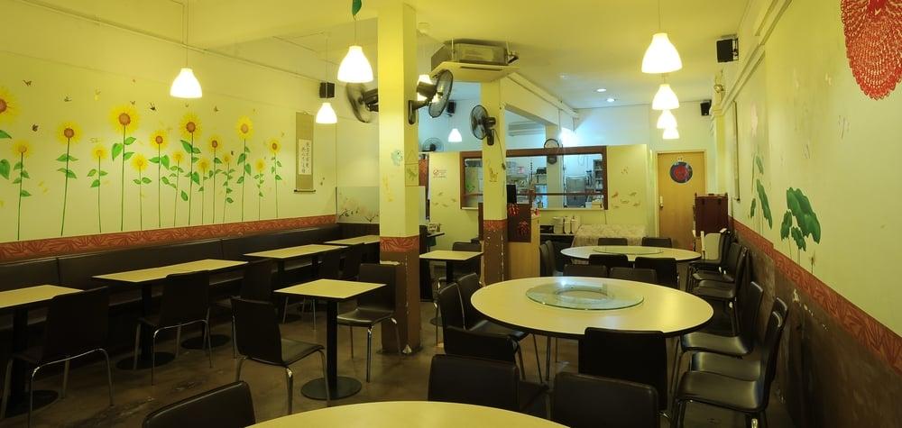 Restaurant @ Geylang