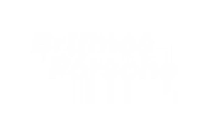 brumos-3.png