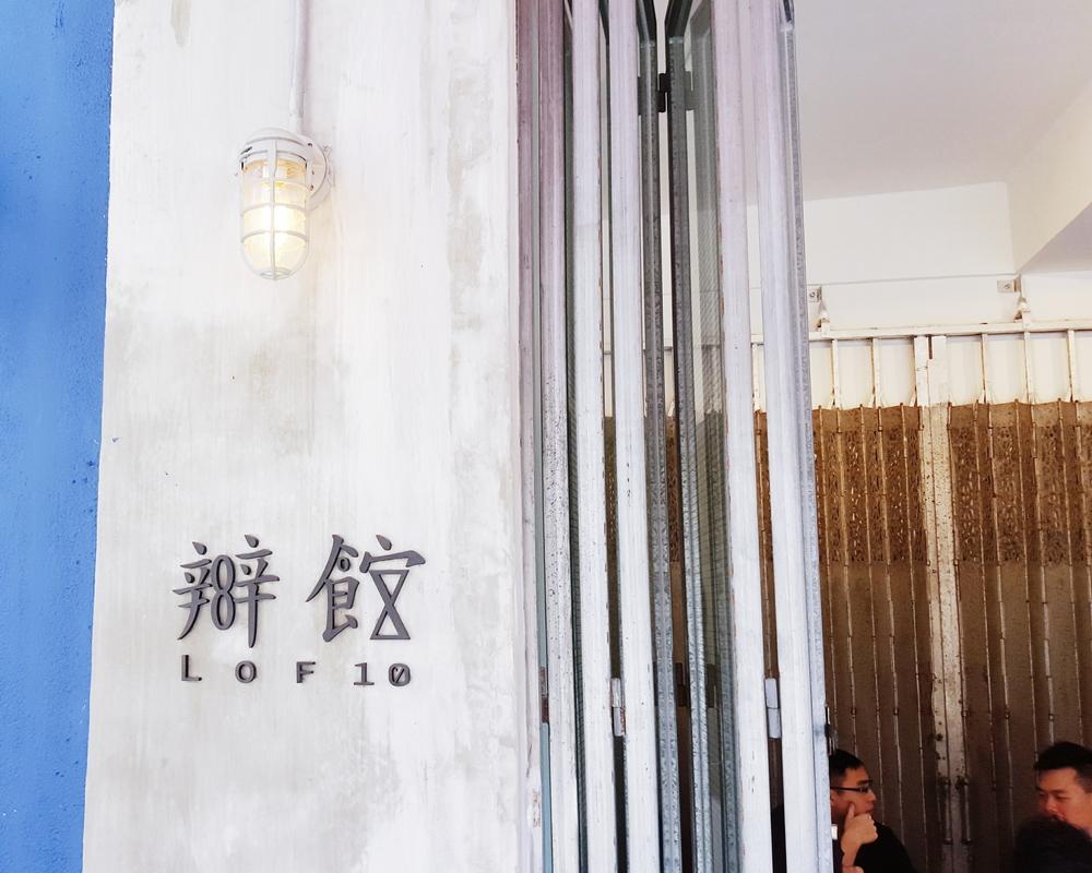 Lof10