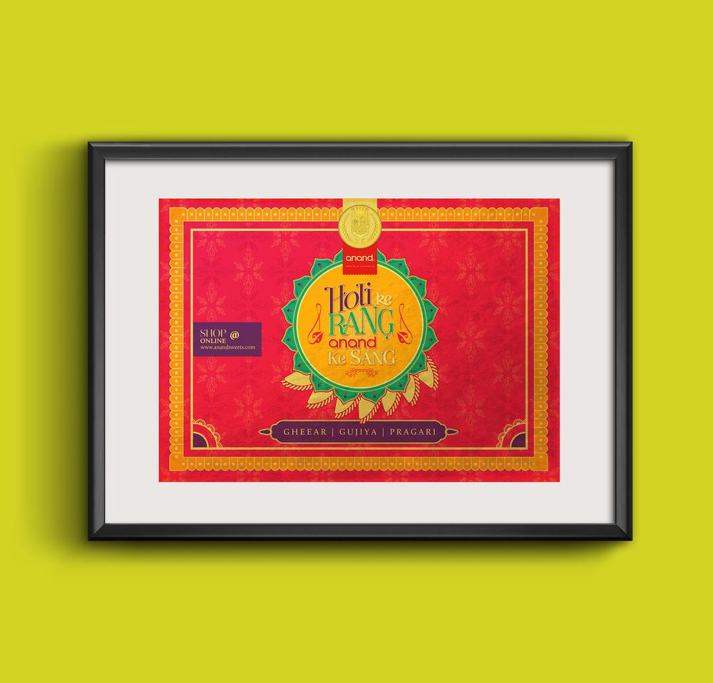 Holi-Poster-mock-up-2.jpg