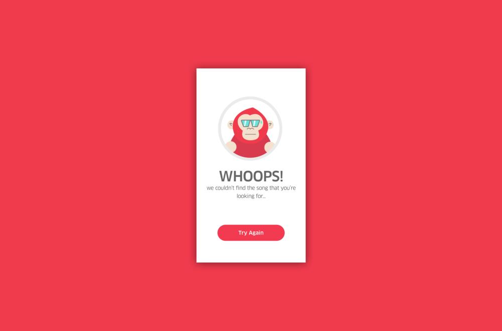 App Error Page