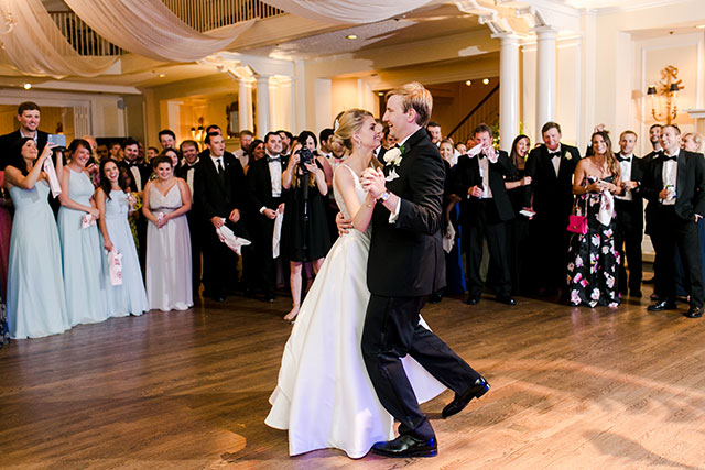 First dance photo by Sarah Der Photography