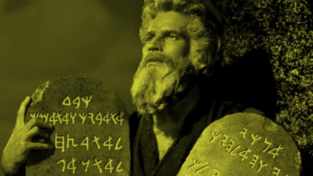 7-Commandments-NO-TEXT.jpg
