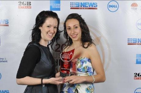 Business Achievers Award 2010