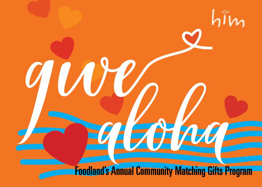 GiveAloha 2017 Postcard Front.jpg