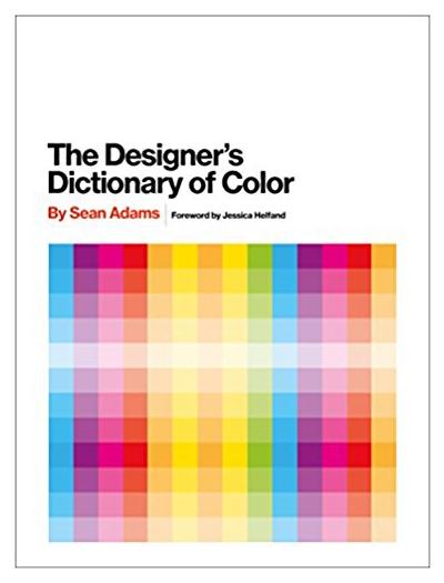 designersdictionary.jpg