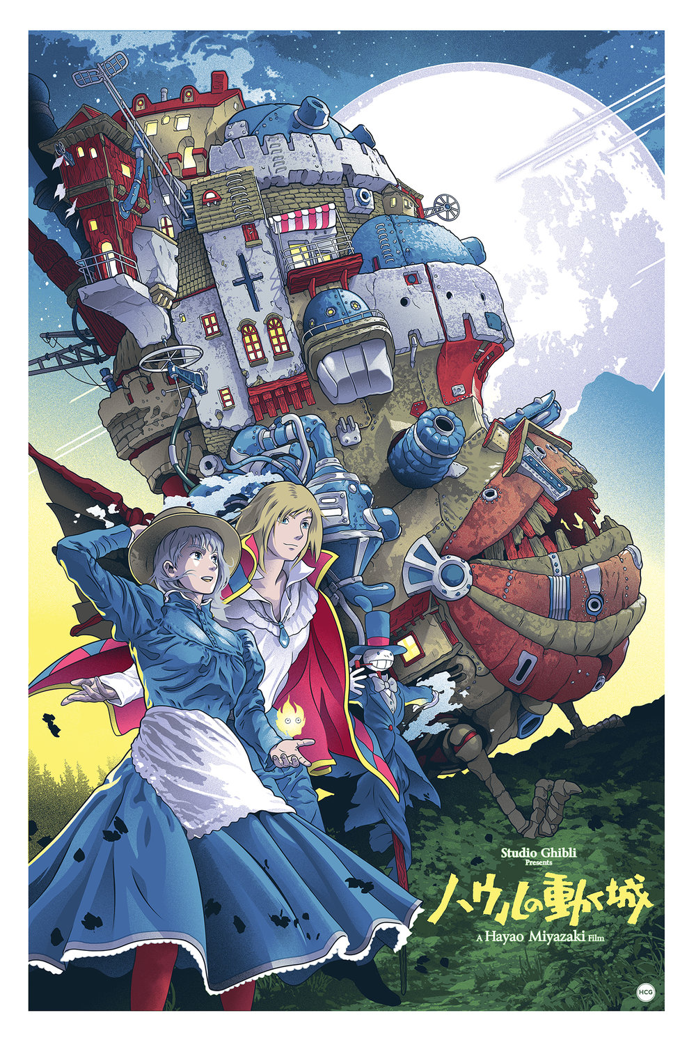 Howl's Moving Castle iaccarino web.jpg