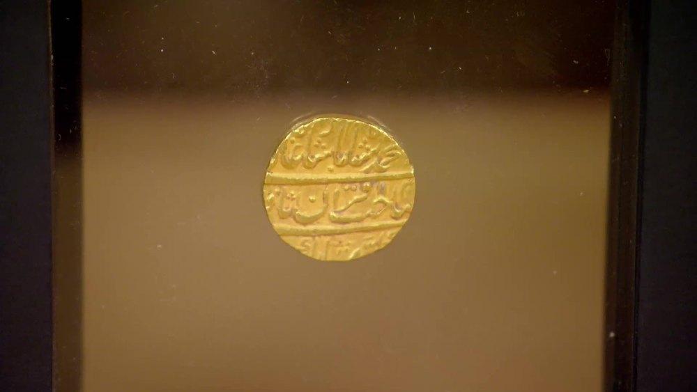 Mughal Empire Mohammed Shah 1719. Gold Mohur, 10.85g, Dar al-Khilafat Shahjahanabad. £720 | Baldwins |www.baldwin.co.uk