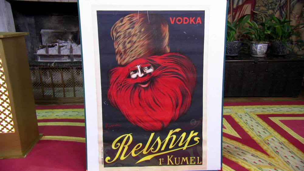 Original vintage advertising poster for the alcoholic drink, Vodka Relsky 1º Kumel. £1750 | Antikbar | www.antikbar.co.uk