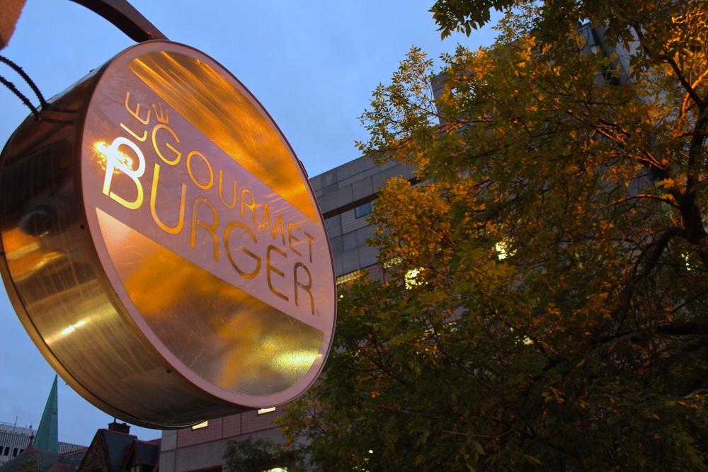 Gourmet Burger-3.JPG