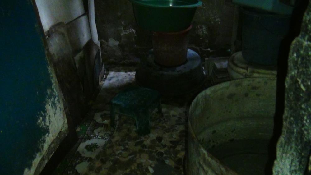 The Bathroom Image 2