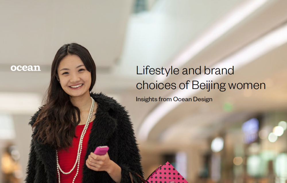Lifestyle and brand choices of Beijing women