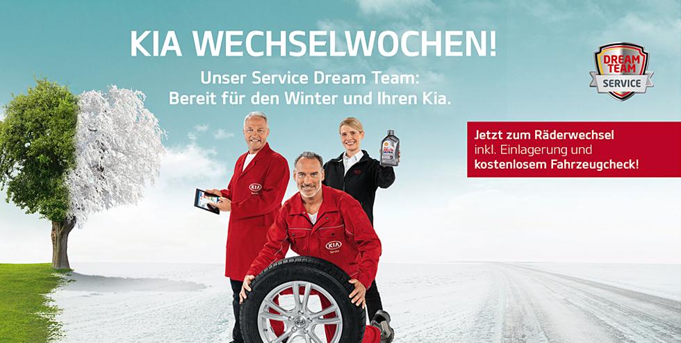 172-KMD-119_winterkampagne2014_03_980-2.jpg