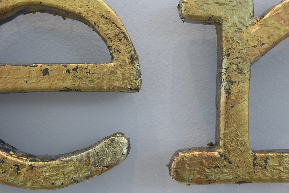 Alphabets and Earth: The Clay Letters , glazed earthenware and gold leaf, dimensions variable, 2015.