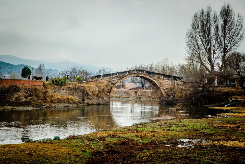 Yunjin Bridge