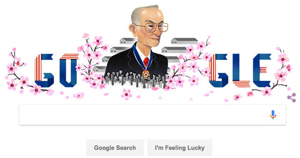 "The Jan. 30, 2017 ""Google doodle"" pays tribute to civil rights hero Fred Korematsu. Source: Google"