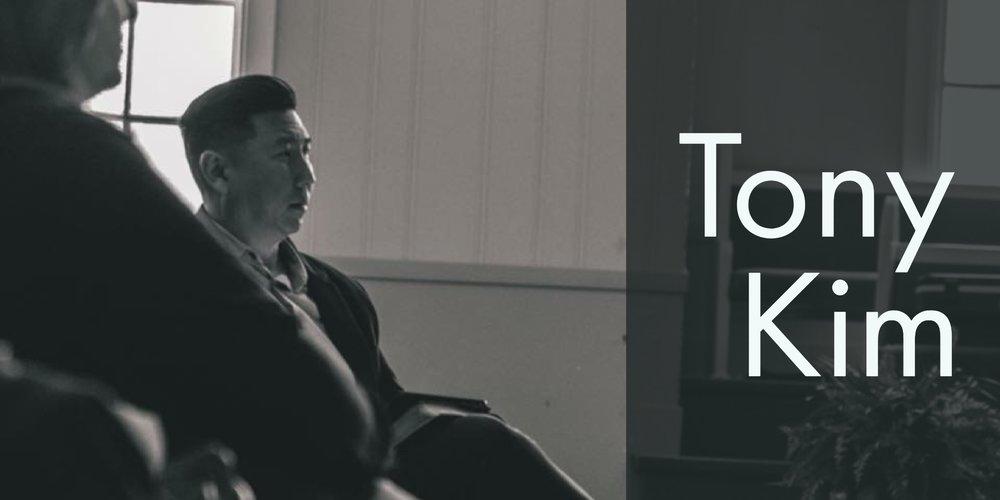 Tony Kim 2.jpg