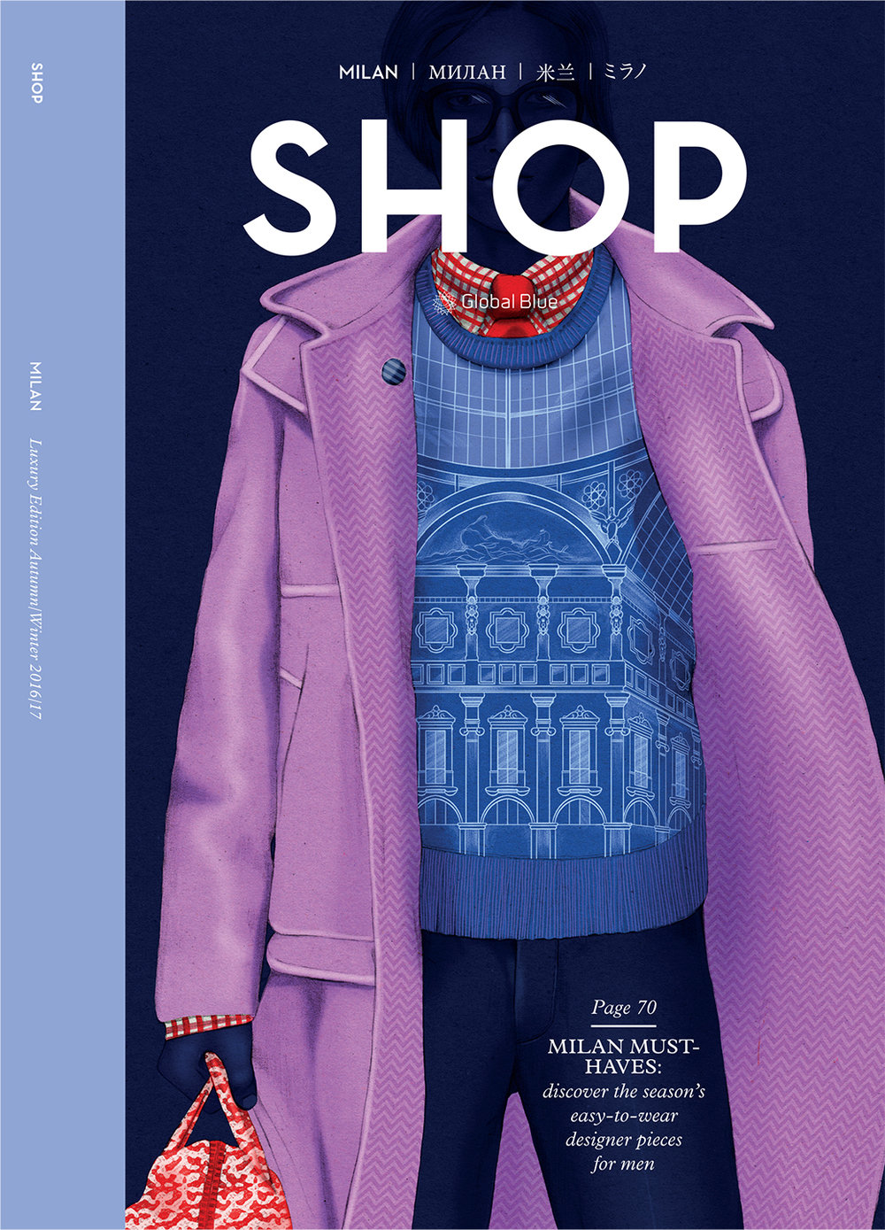Kelly Thompson Men's Fashion Illustration SHOP Magazine cover Milan 2016 www.kellythompsoncreative.com