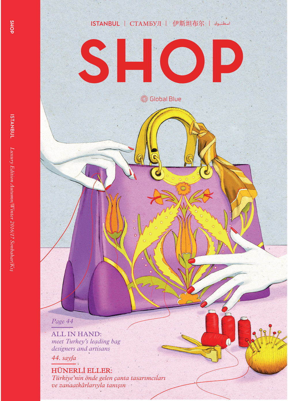 Kelly Thompson Illustrator Melbourne, SHOP Magazine