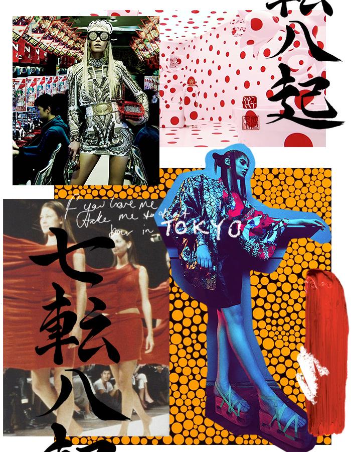 Art -Yayoi Kusama Text - Tokyo - The Wombats Photography - Edina Csoboth & Giampaolo Sgura Runway fashion - Issey Miyake 1999