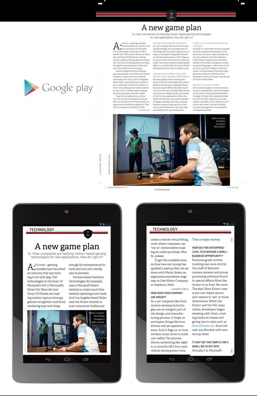 "Entrepreneur Magazine 7"" Tablet  - Game Plan"