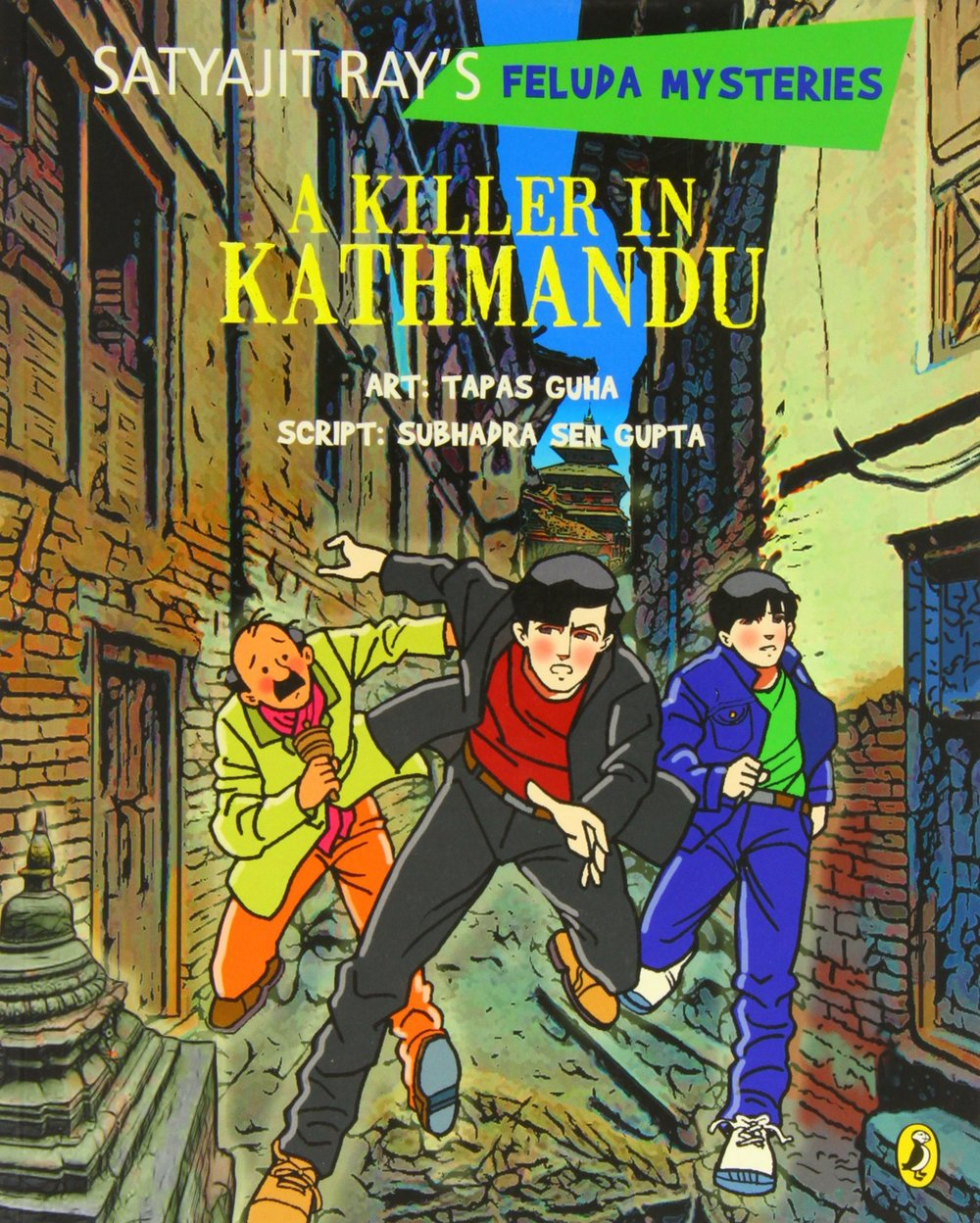 An Herge style Feluda adventure for young readers.