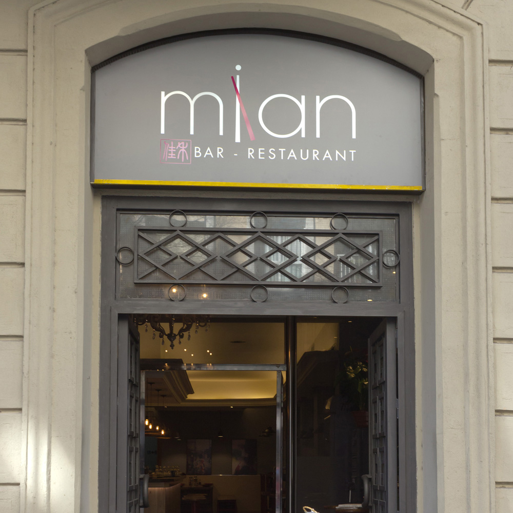 local_restaurante_mian_4.jpg