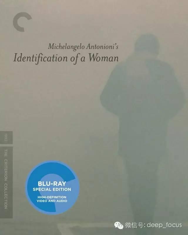 标准版《一个女人的身份证明》
