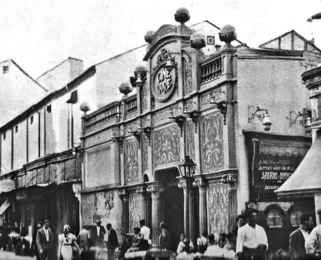 1928年的Cine Doré