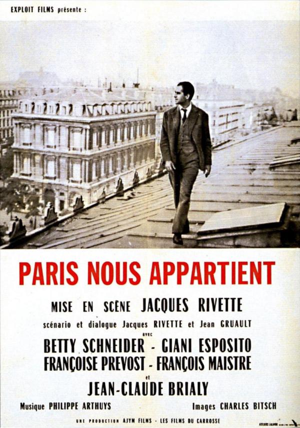 《巴黎属于我们》海报