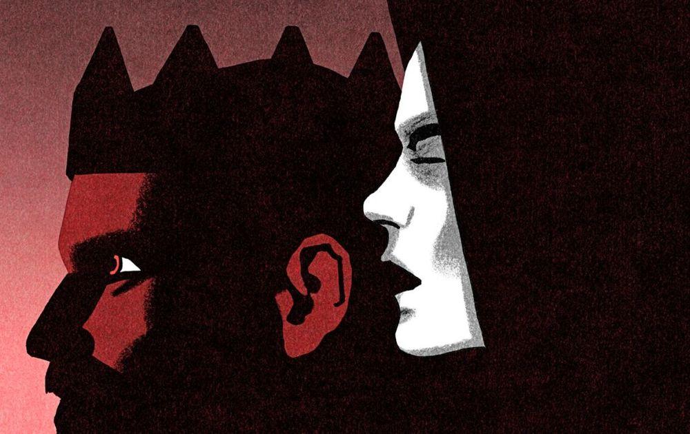 Voodoo-Macbeth-Poster.jpg