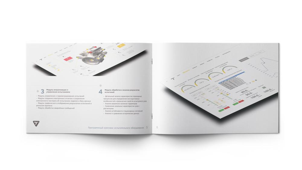 3pagetechnikonbooklet