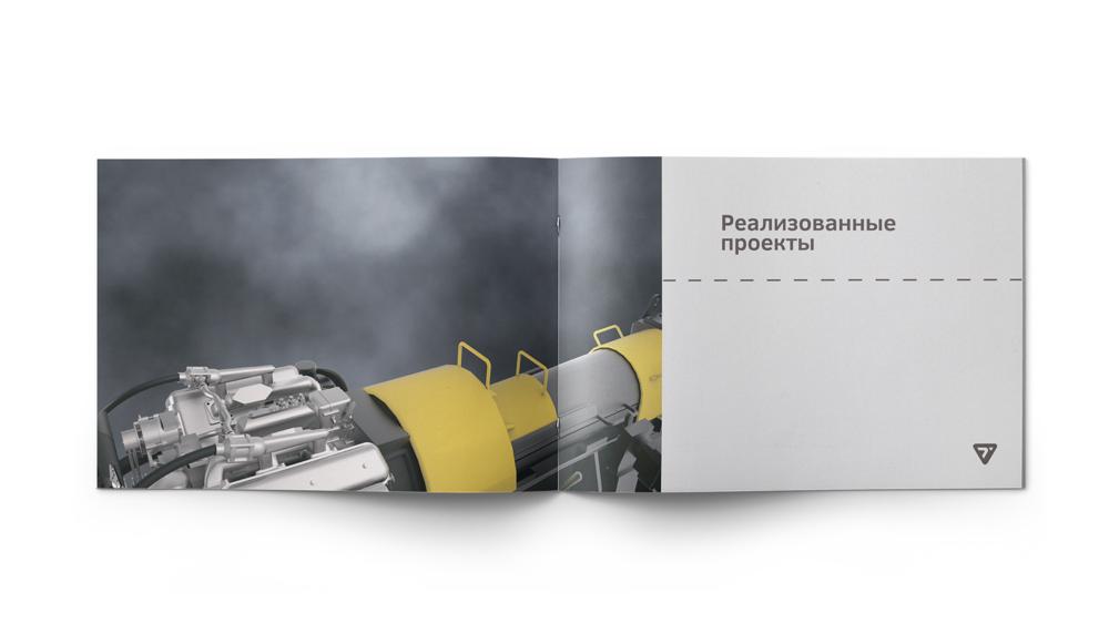 7pagetechnikonbooklet