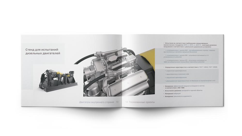 8pagetechnikonbooklet