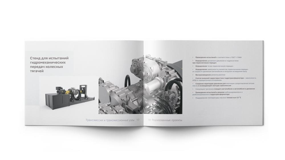 9pagetechnikonbooklet