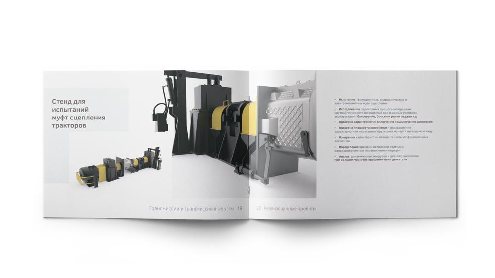 10pagetechnikonbooklet