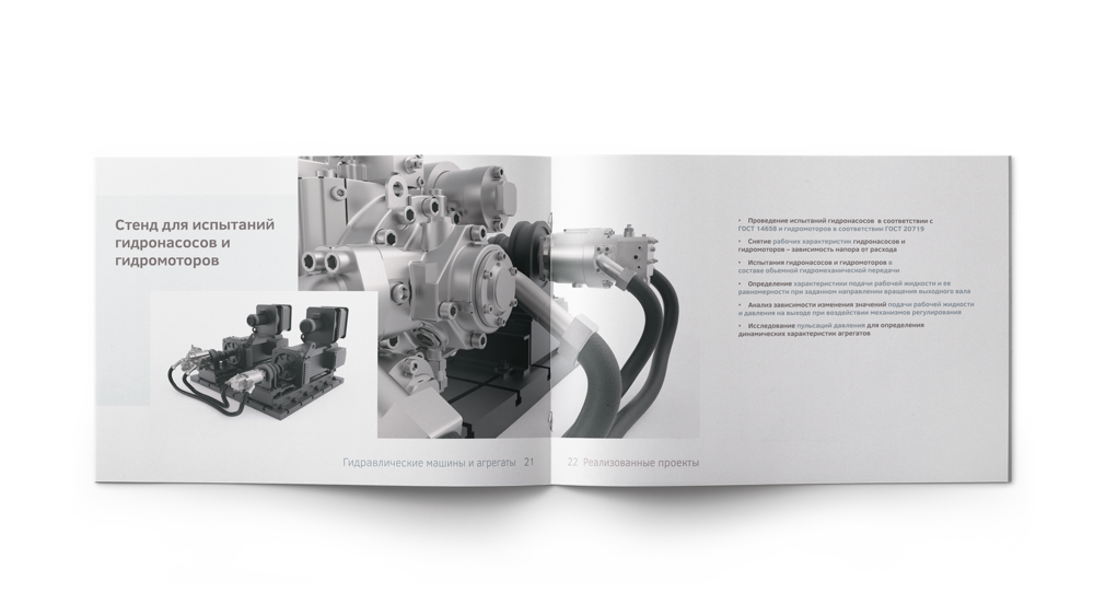 11pagetechnikonbooklet