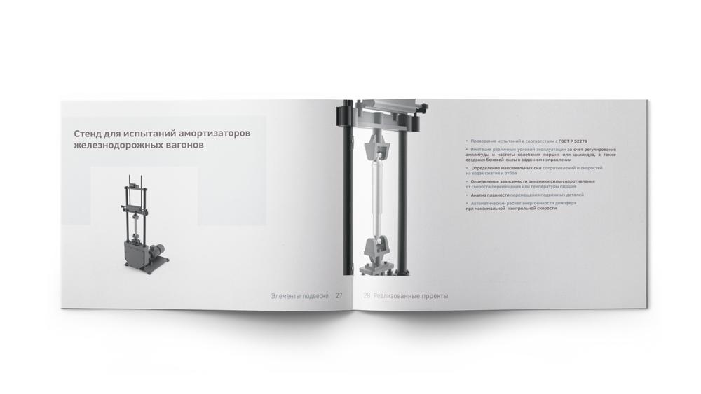 14pagetechnikonbooklet