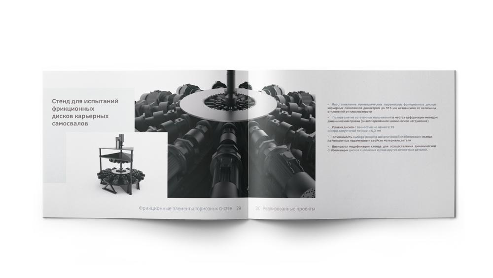 15pagetechnikonbooklet