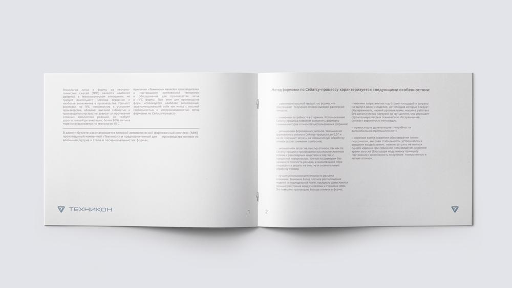 1pagetechnikonbooklet2