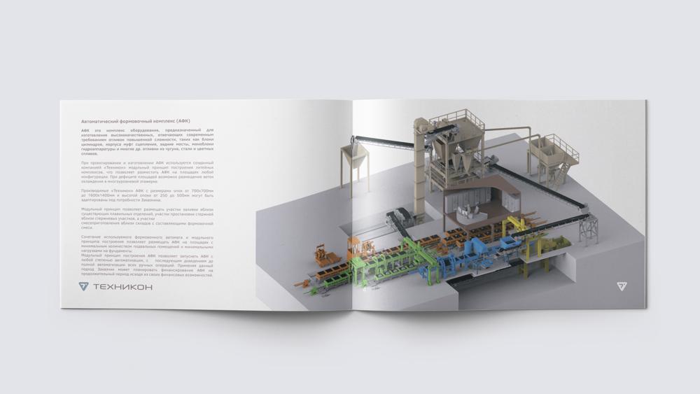 2pagetechnikonbooklet2