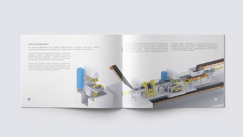 3pagetechnikonbooklet2