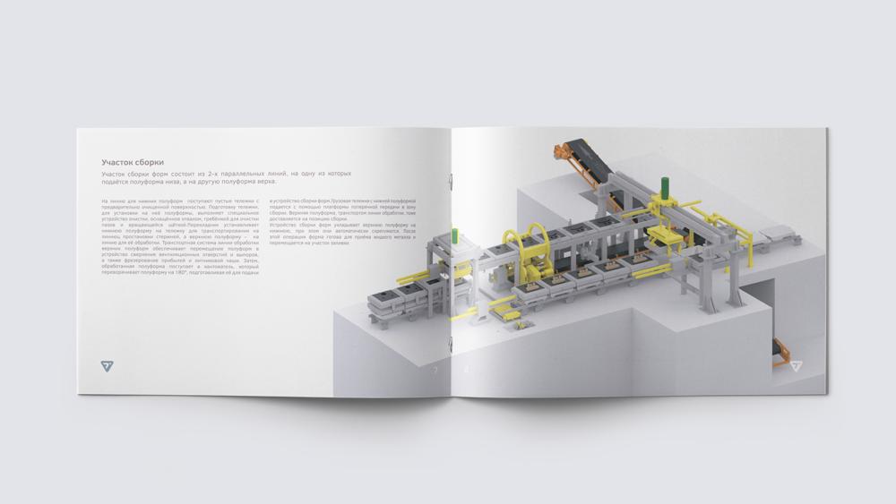 4pagetechnikonbooklet2