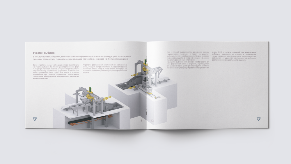 6pagetechnikonbooklet2