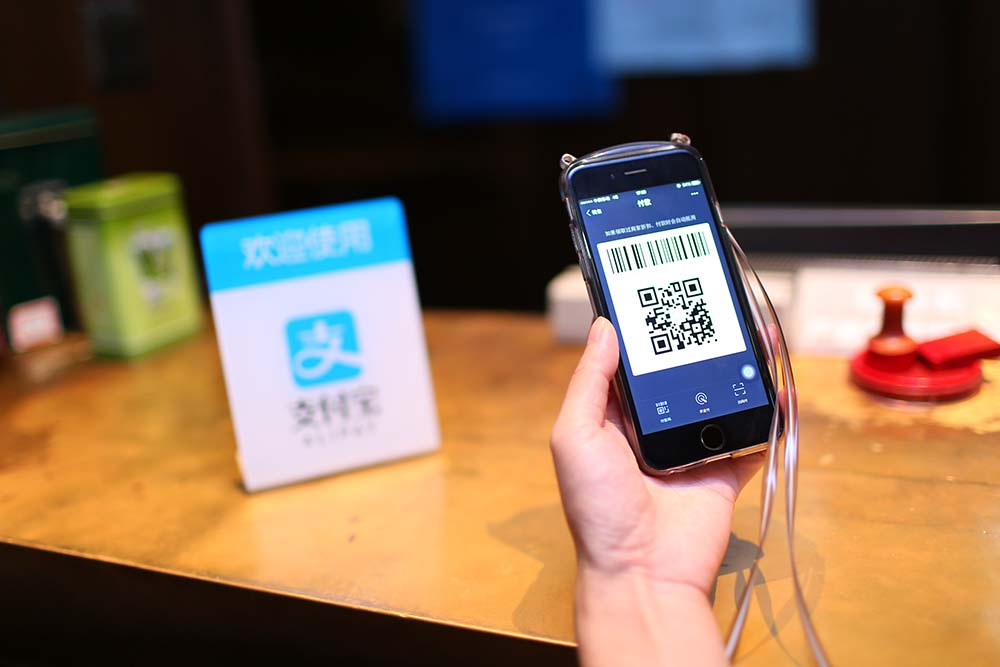 Electronic Payment. (Image source: zdnet.com.cn)