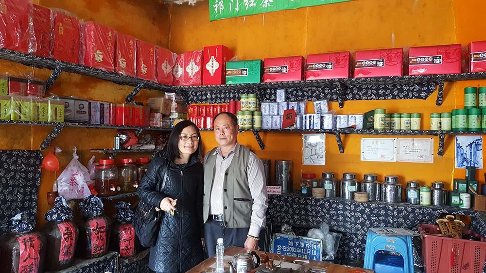 Gisela Jia and the tea-maker (storeowner).