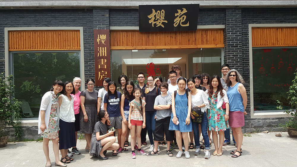 Our group at the Ying Zhou Book Garden in Nanjing, China.