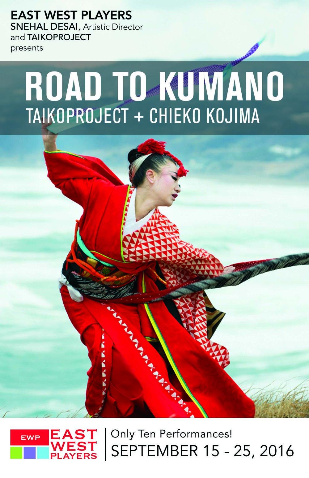 Road to Kumano (2016)